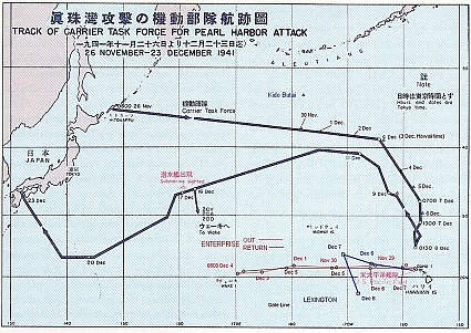 Route followed by the Japanese fleet to Pearl Harbor and back.